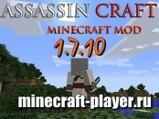 assassincraft-mod